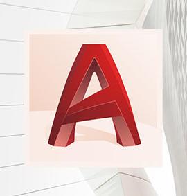 Certyfikacja AutoCAD Certified User (ACU) – Poziom I