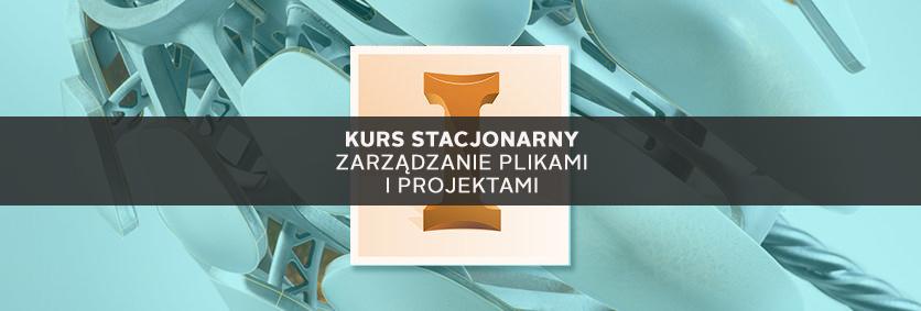 szkolenie-inventor-zarządzanie-plikami-projektami-stacjonarne